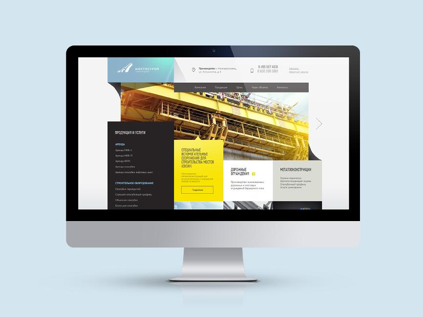 Разработка дизайна сайта Мостострой Инжиниринг