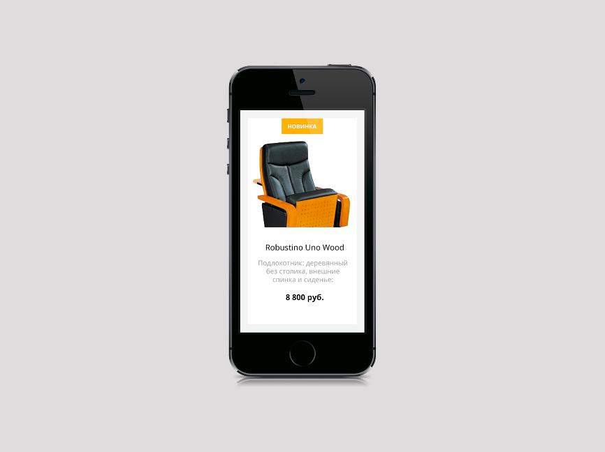 Разработка дизайна для мобильного приложения компании Ратко