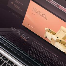 Дизайн сайта Ратко