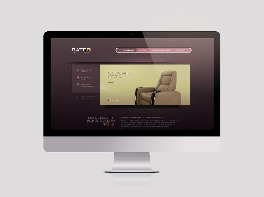 Разработка дизайна сайта компании Ратко