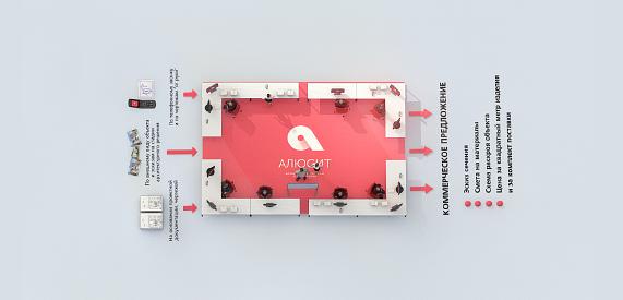 3D инфографика дизайн блок схемы