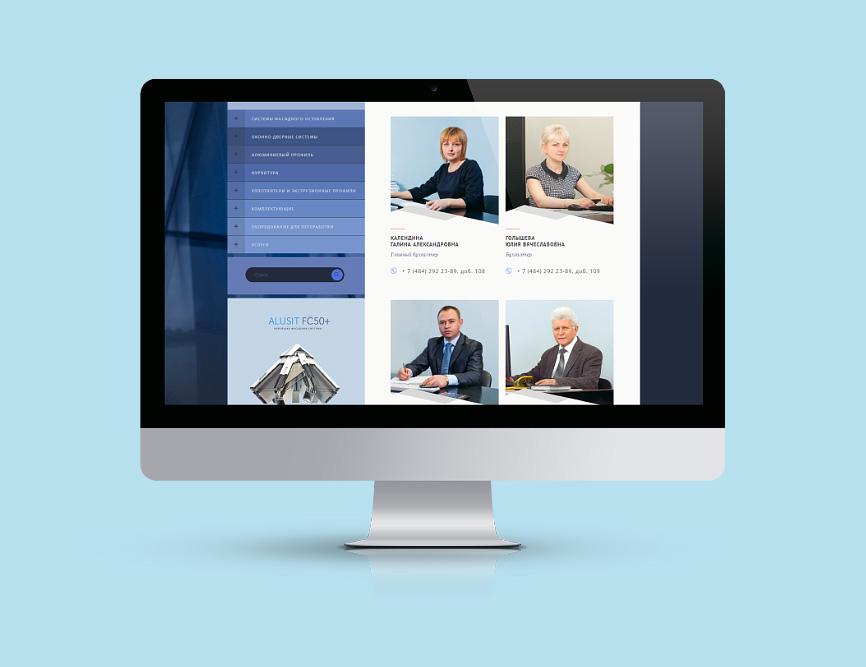 Пример оформления страницы контактов для сайта компании Алюсит