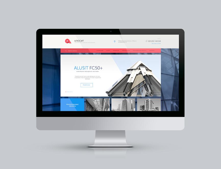 Дизайн слайдера главной страницы компании Алюсит