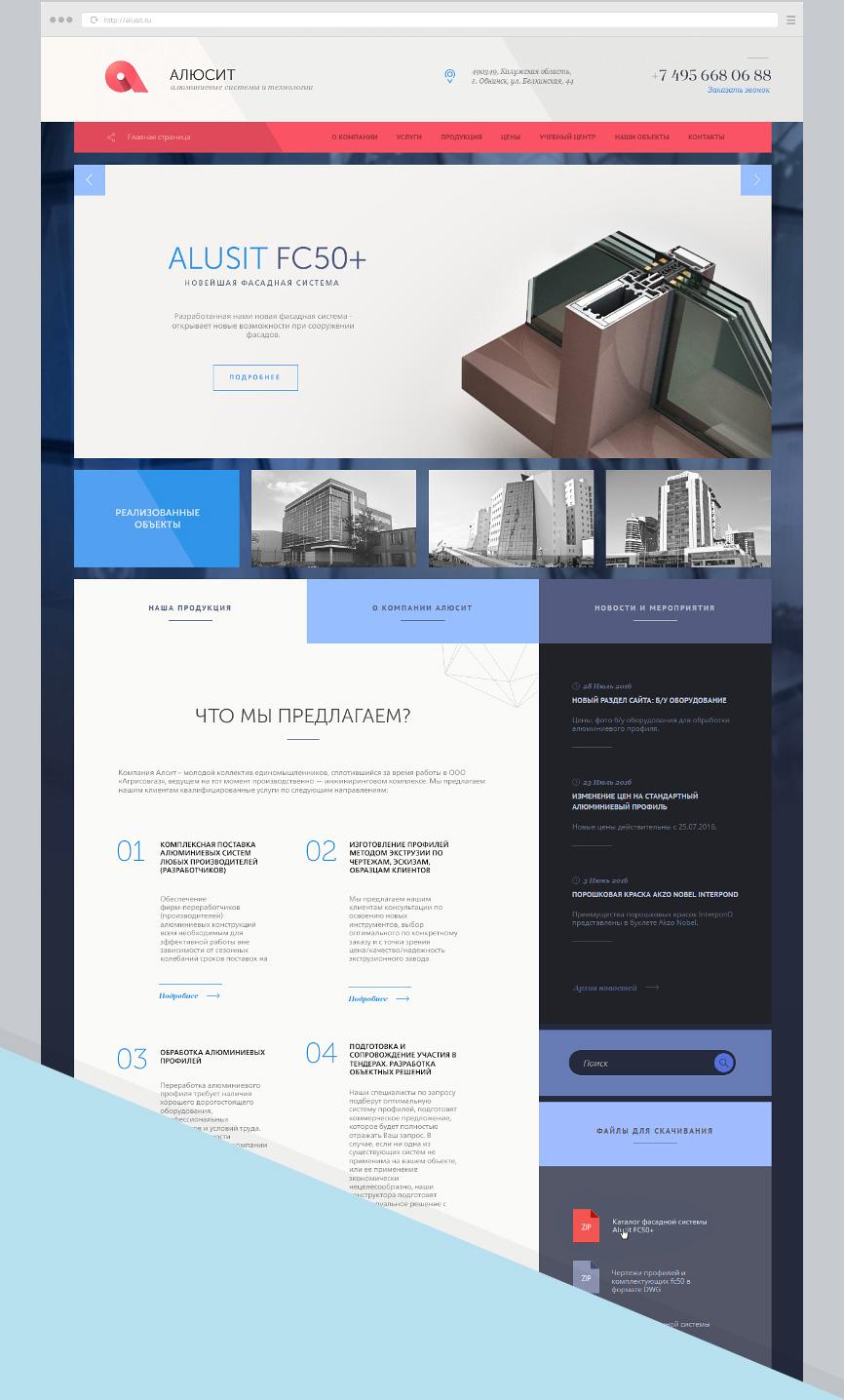 Пример дизайна главной страницы сайта Алюсит