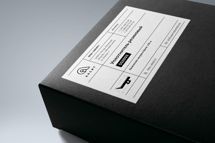 Дизайн наклейки на коробку