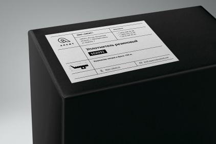 Дизайн упаковки для коробки