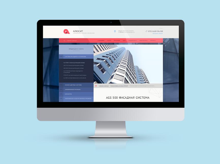 Пример дизайна типовой страницы сайта компании Алюсит