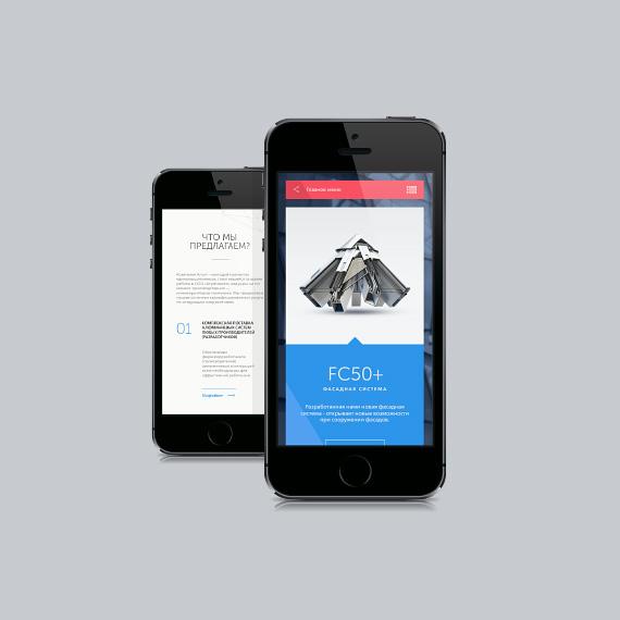 Веб дизайн под мобильные системы