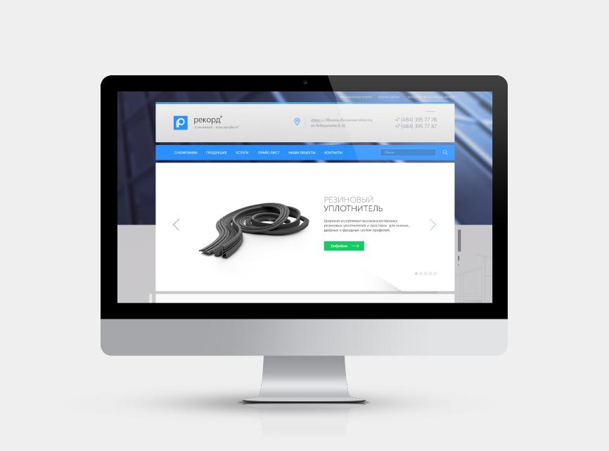 Веб-дизайн главной страницы компании Рекорд