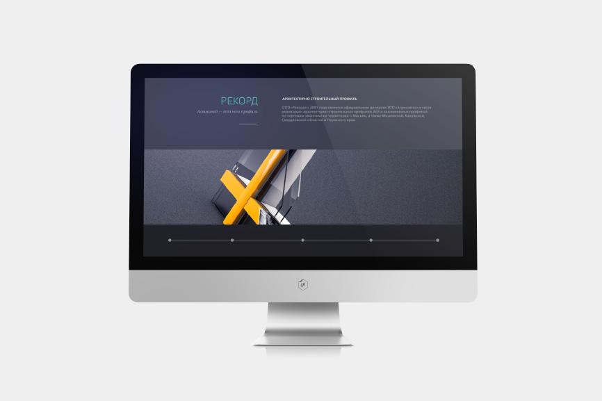 Пример веб-дизайна сайта
