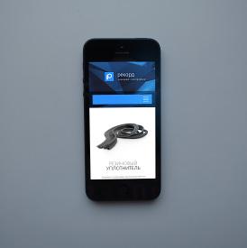 Изготовление дизайна сайта под мобильные телефоны
