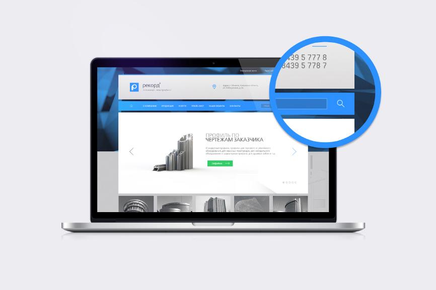 Пример современного дизайна сайта